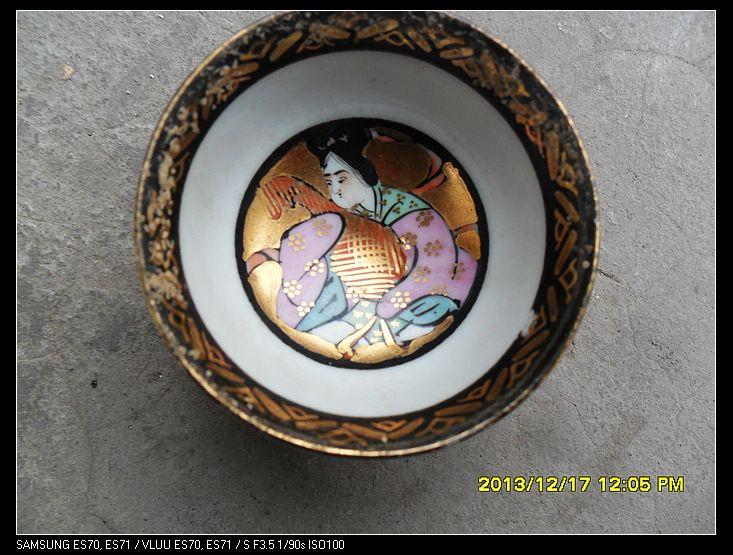 日本人的小瓷人物山水碗两个