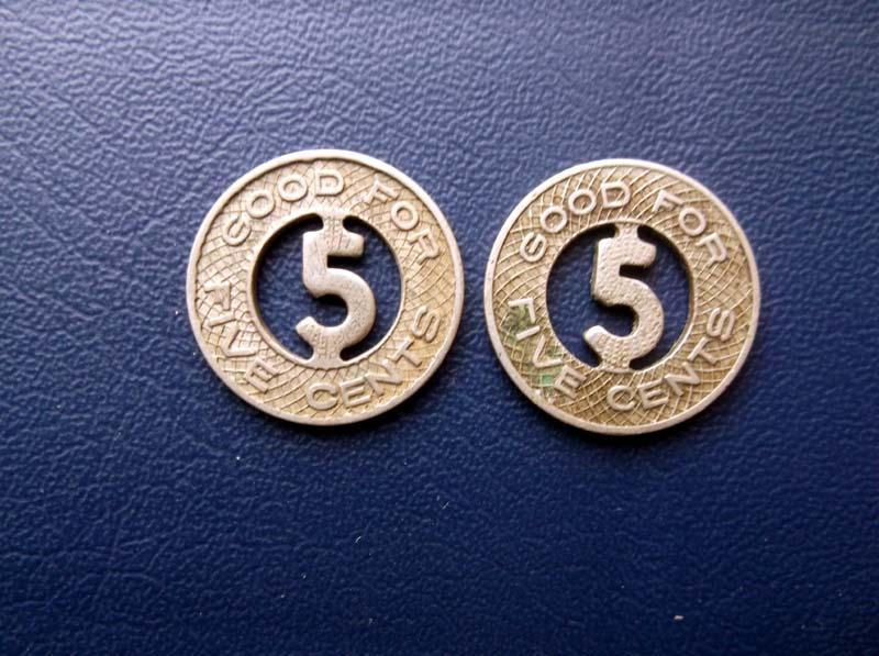 上海汽车币两枚 铜元和机制币正式会员