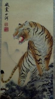 霸气的老虎植绒画 年份几十年,招财避邪
