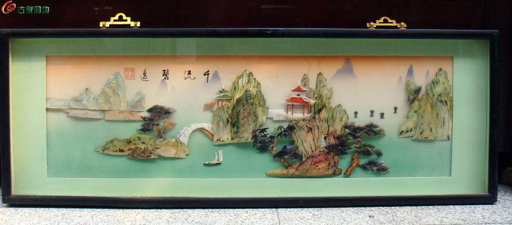 八十年代的左右的贝雕风景图