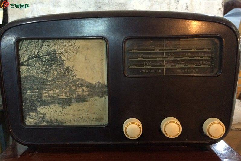 50年代初红星牌收音机 - 佛像铜器杂件 - 古泉社区图片