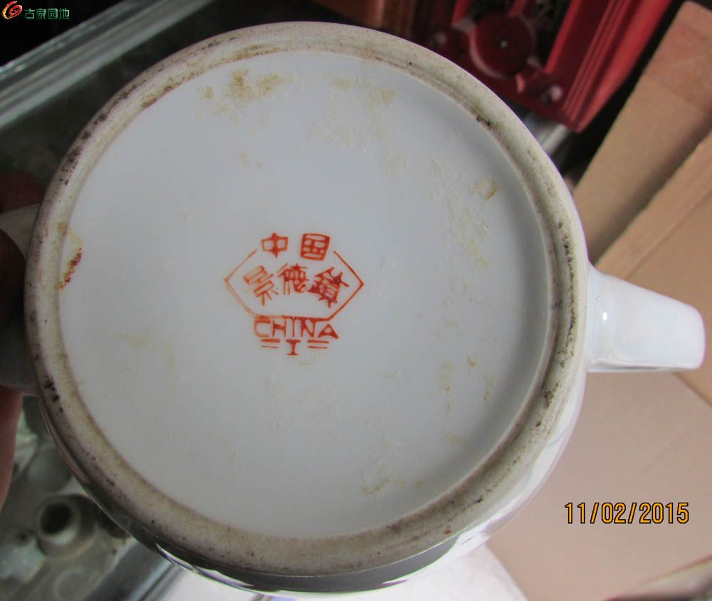 【精美60-70年代景德镇花鸟瓷茶壶】