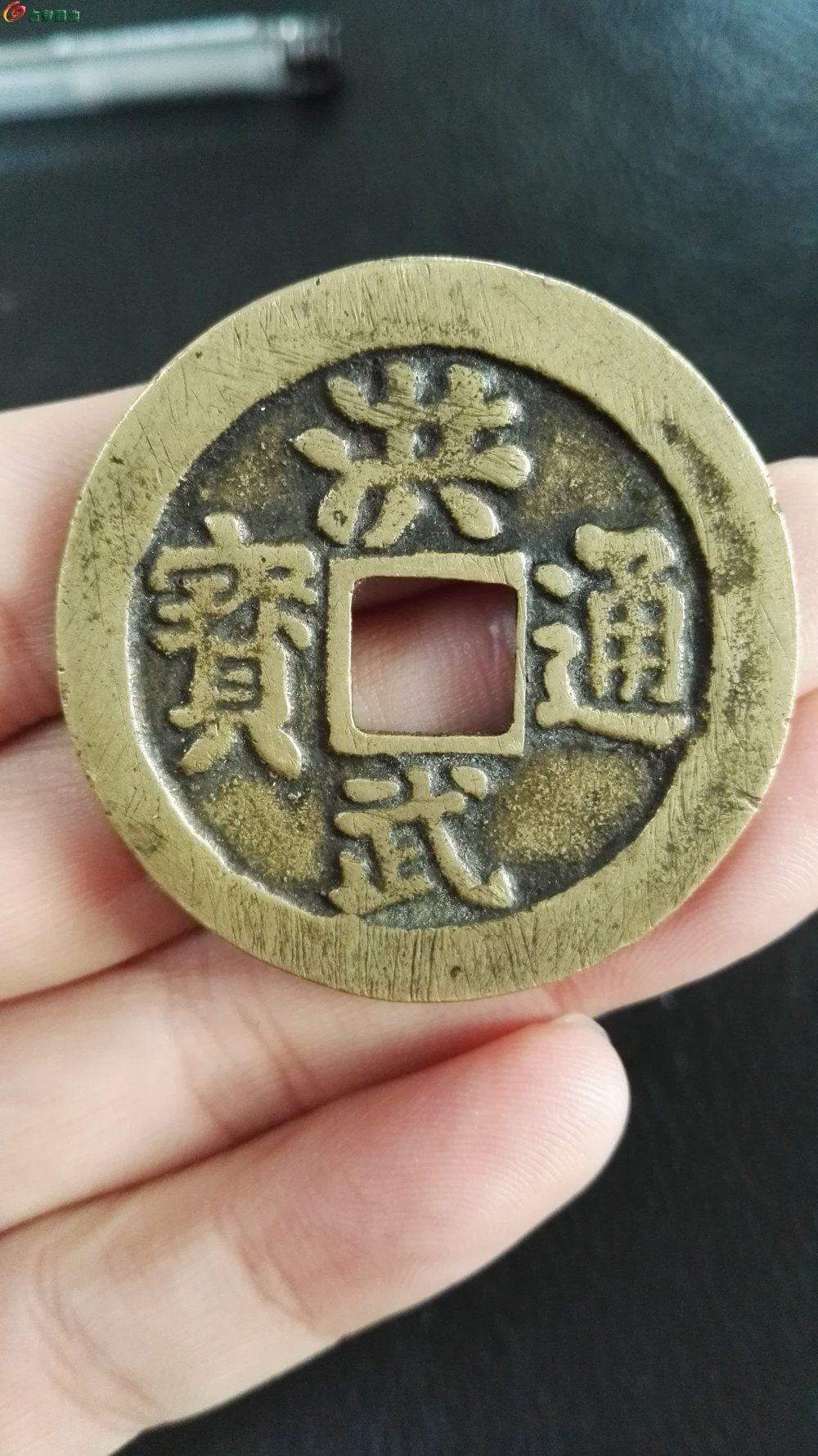 洪武�:f�9�-z)�bi_洪武骑牛花