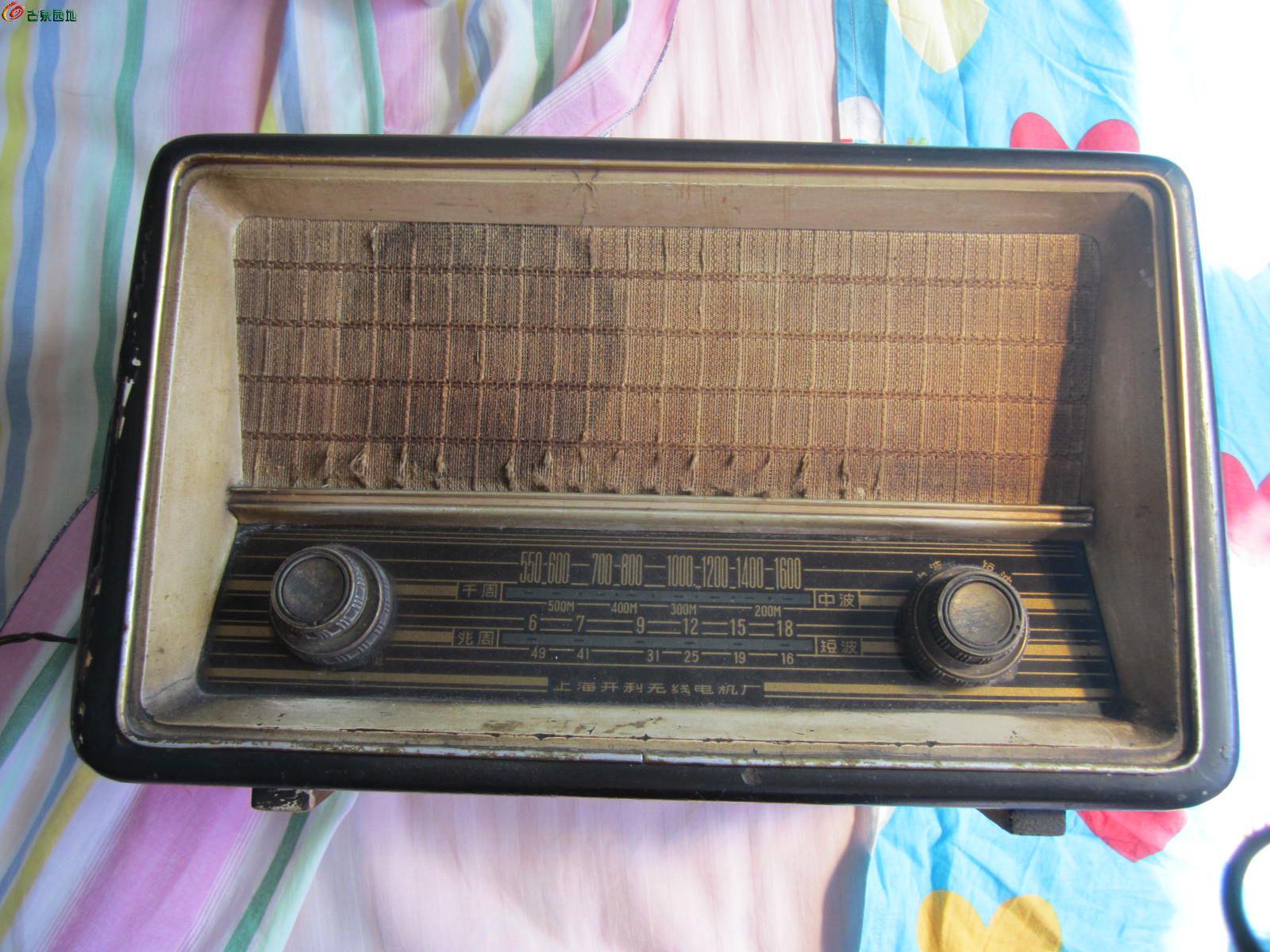 老式收音机 - 实习会员杂件信息 - 古泉社区图片