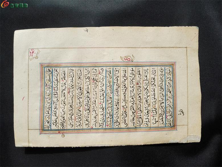 18世纪手抄本古兰经单页,阿拉伯草体书法 伊斯兰艺术