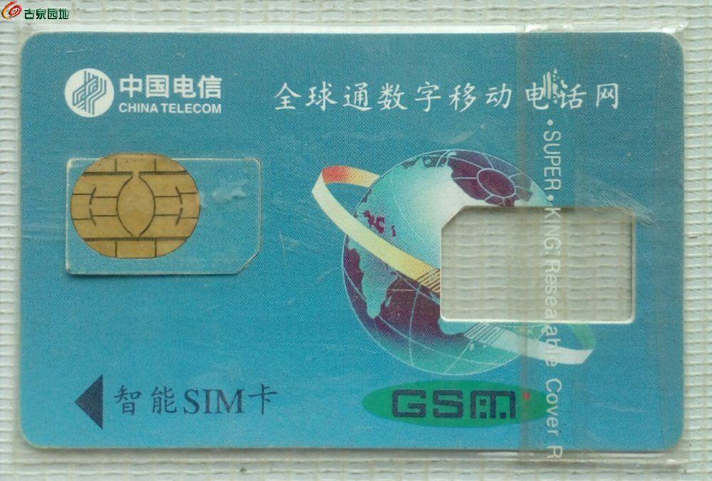 在哪里可以购买未匿名激活的手机卡:是否需要将手机卡带到营业厅以取消手机号?