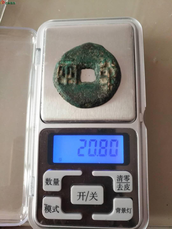[讨论] 爆字半两3.6mm/20克