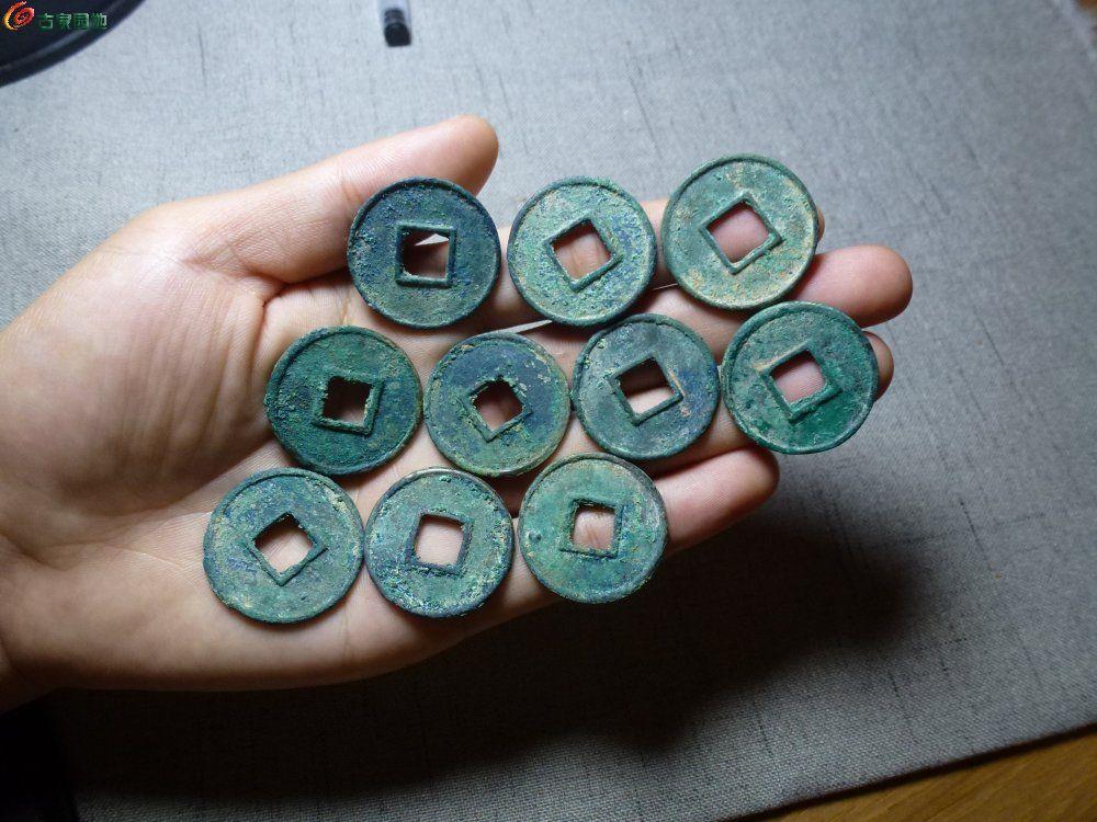 [欣赏] 绵阳坑蓝锈 五行大布 10枚