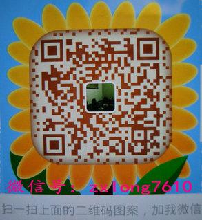 OlOH511P99KIfcjQAADJTLhQQIUAADqcwDJvDQAAMlk200.jpg
