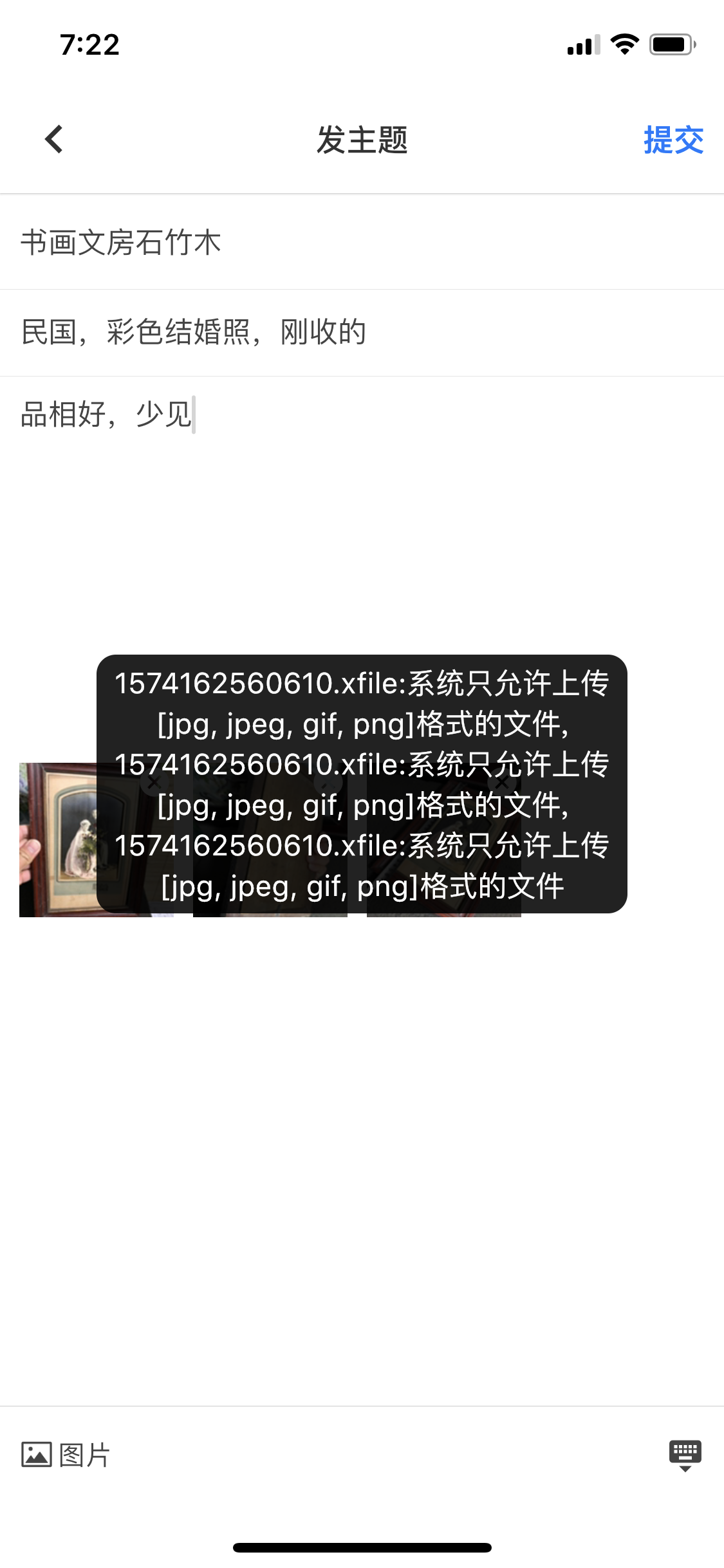 1574162593695.xfile.png