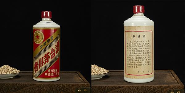 1985年贵州茅台酒(五星牌地方国营)53度540ml*1