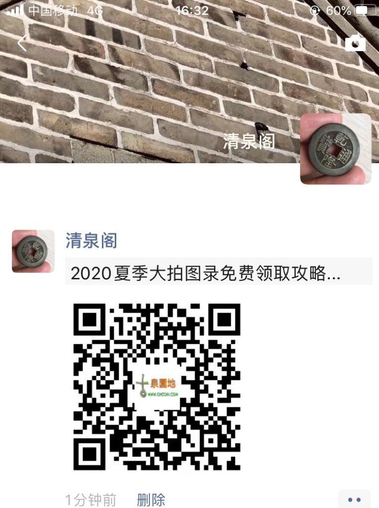 1597221181185.xfile.jpg