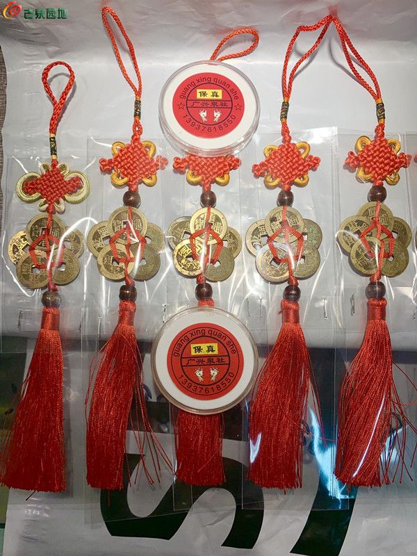 广兴泉社—常年批零中低档大五帝钱