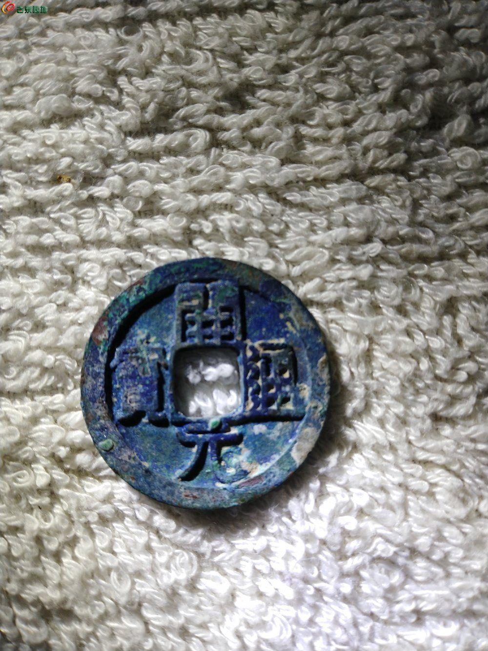 极美孔雀蓝 直边开元