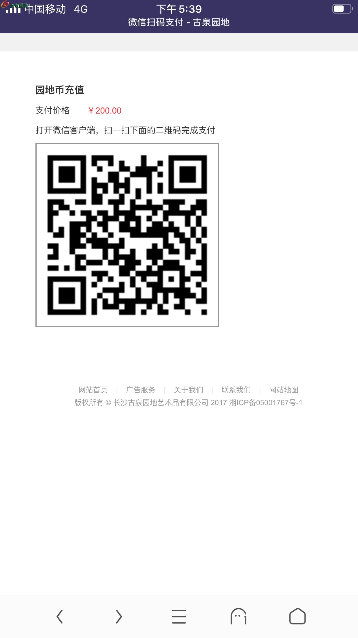 wKgBWGC_O32IWJPjAAHm6Y_iR_8AAGaxgE6llAAAecB033.png